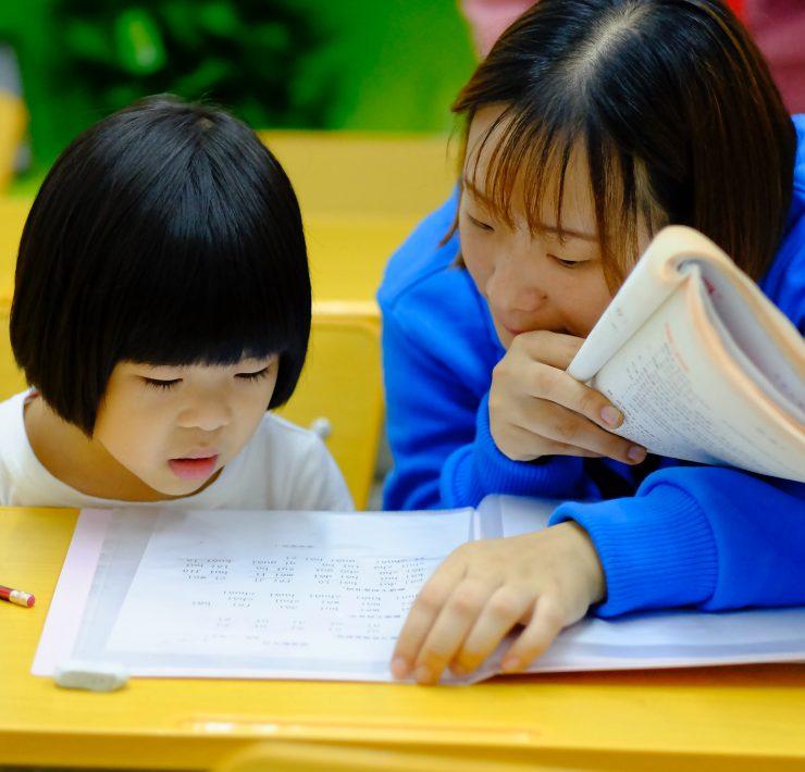 kesehatan intelegensi anak