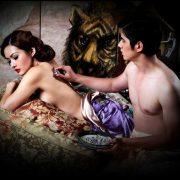 Film Dewasa Thailand